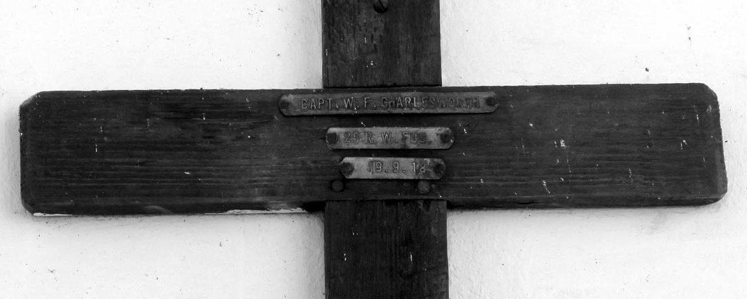 Gunton – St Peter's, Suffolk