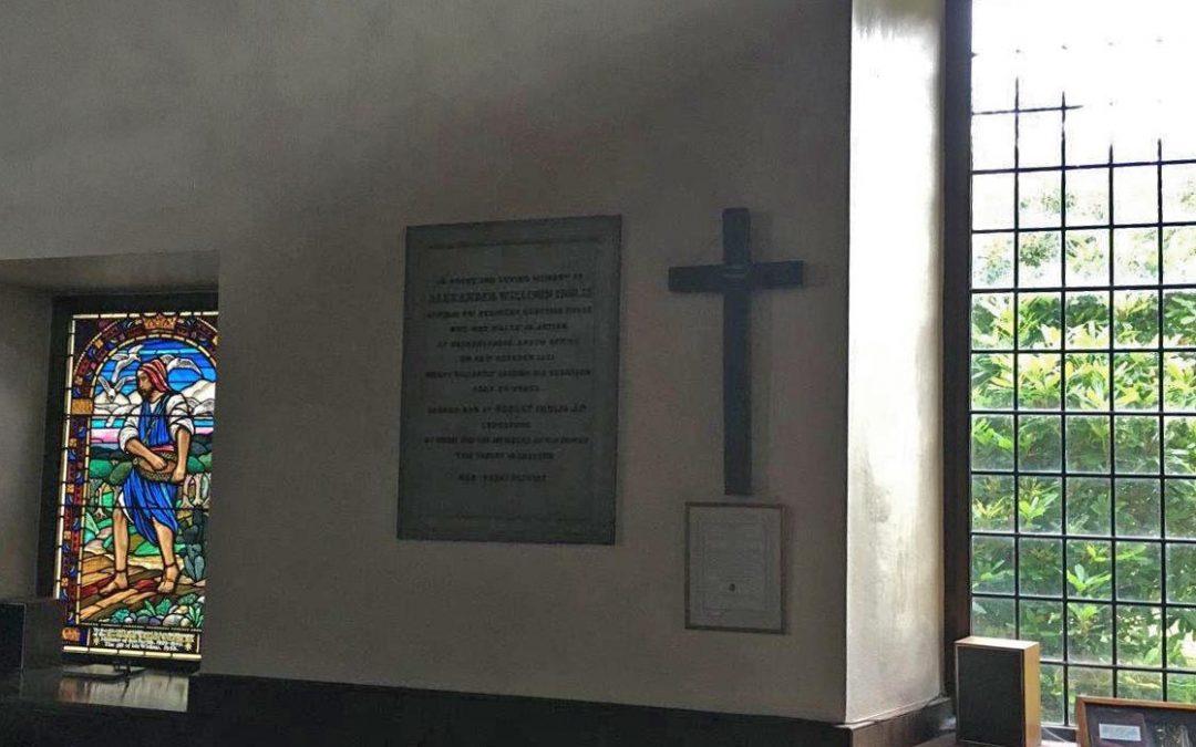 Dailly Parish Church – Ayrshire
